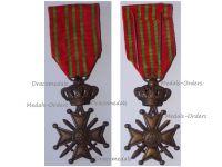 Belgium WW1 War Cross