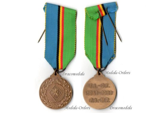 Belgium WW2 Militia Independence Front Resistance Military Medal 1941 1961 Anniversary WWII Belgian Decoration