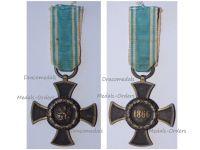 Germany Bavaria Commemorative War Cross for the 1866 German Civil War