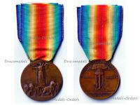 Italy WW1 Victory Interallied Medal Maker Johnson Laslo Official Type 2