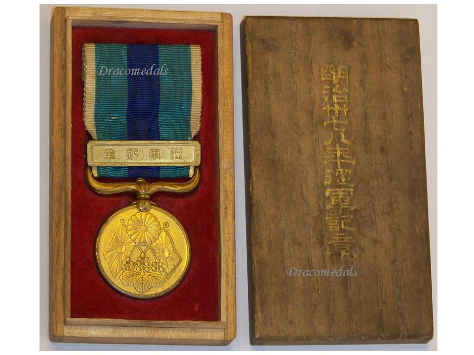 Japan Russo Japanese War Russia Military Medal 1904