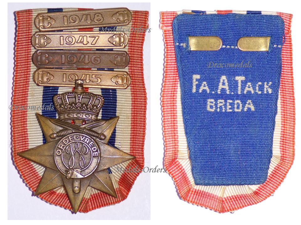 Netherlands ww2 cross peace order military medal 4 bars for 1945 dutch east indies cuisine